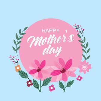 Bonne fête des mères avec de jolies fleurs