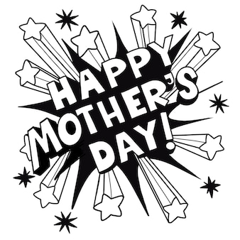 Bonne fête des mères. lettrage dessiné à la main