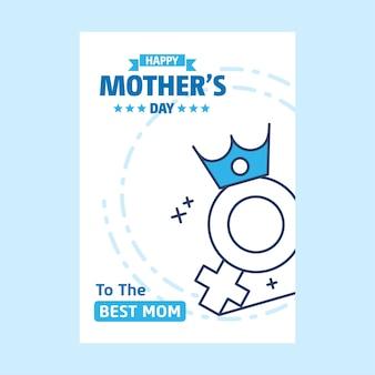 Bonne fête des mères lettrage fond bleu