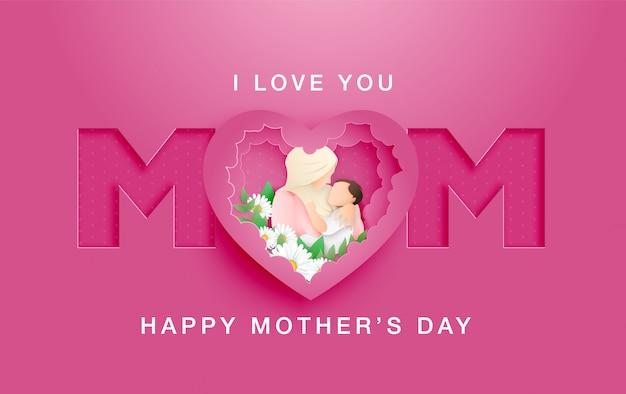 Bonne fête des mères, papercut