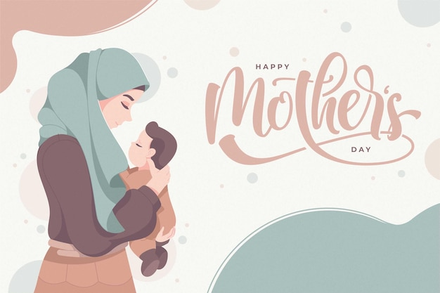 Bonne fête des mères
