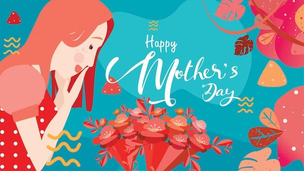Bonne fête des mères!