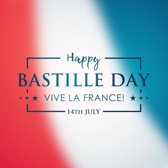 Bonne fête nationale 14 juillet