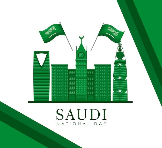 Bonne fête nationale saoudienne avec abraj albait