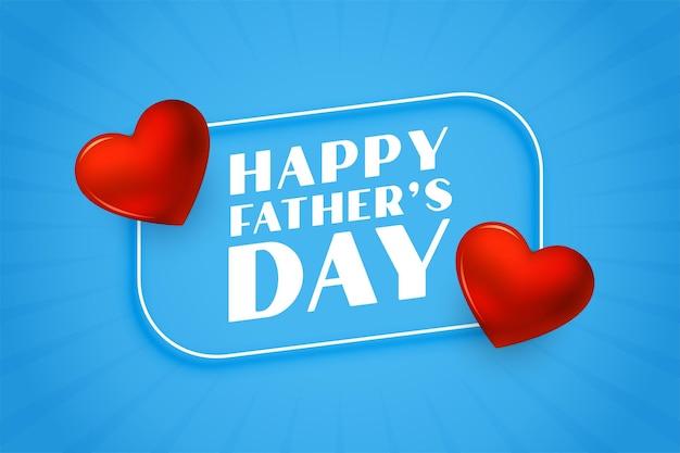 Bonne fête des pères belle carte de voeux coeurs