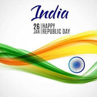 Bonne fête de la république de l'inde26 janvier.