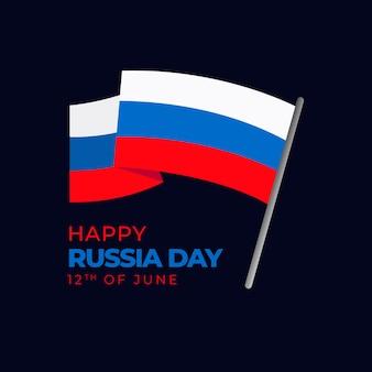 Bonne fête de la russie