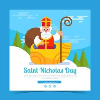 Bonne fête de la saint-nicolas et bannière de traîneau