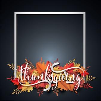 Bonne fête de thanksgiving.