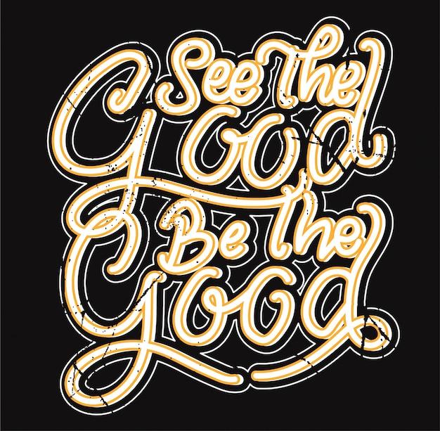 Bonne journée citation lettre typographie