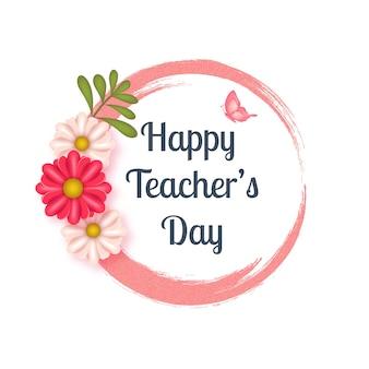 Bonne journée du professeur