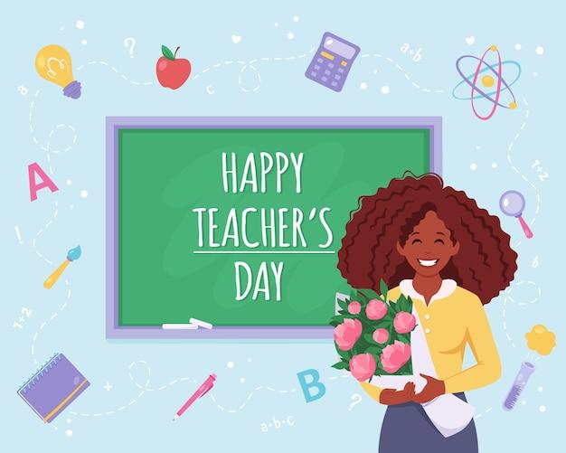 Bonne journée des enseignants enseignante afro-américaine en classe