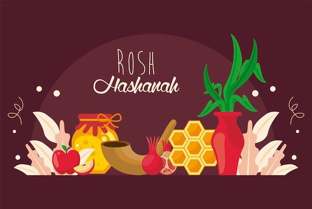 Bonne nourriture rosh hashana