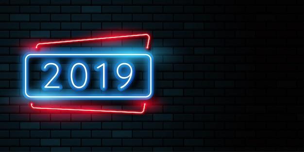 Bonne nouvelle année 2019. carte de voeux. design coloré.