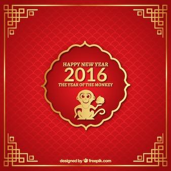 Bonne nouvelle année de l'arrière-plan de singe