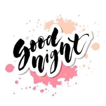 Bonne nuit, lettrage, vecteur, calligraphie, texte, typographie, type, aquarelle