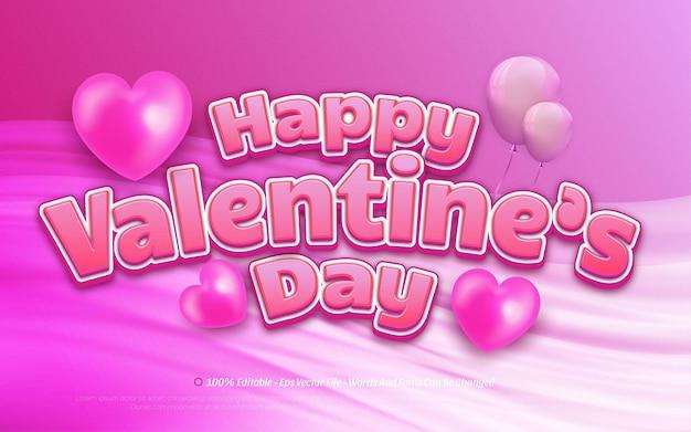 Bonne saint valentin effet de texte modifiable
