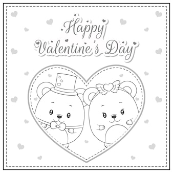 Bonne saint valentin mignon bébé ours en peluche en grand coeur croquis à colorier