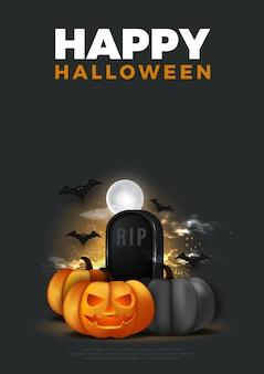 Bonne scène de nuit de fête d'halloween pour affiche, bannière, fond d'invitation.