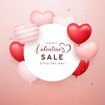 Bonne vente de la saint-valentin, cercle de papier blanc, coeur de ballon rouge et rose