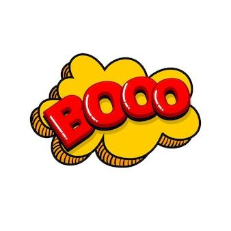 Boo faire peur halloween texte comique effets sonores style pop art vecteur discours bulle mot cartoon