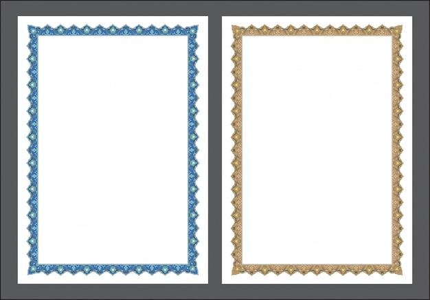 Bordure et cadre d'art islamique pour le livre de prière de la couverture intérieure, prêt à ajouter du texte