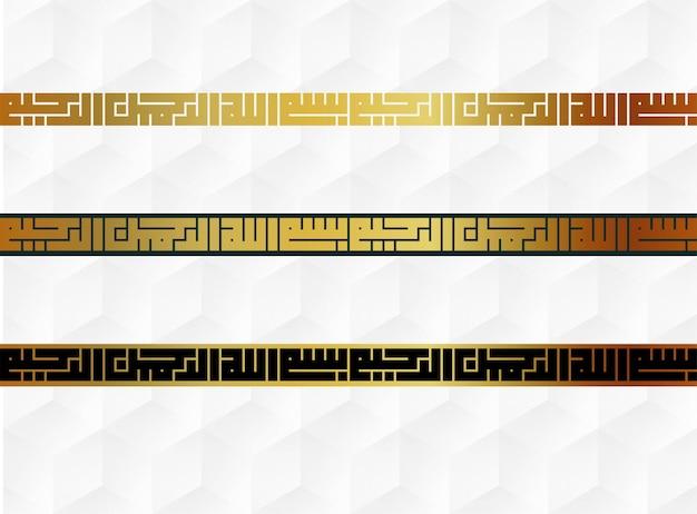 Bordure géométrique de prière islamique sur fond blanc. illustration vectorielle