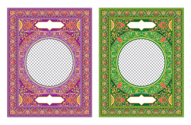 Bordure islamique pour couverture de livre de prière intérieure