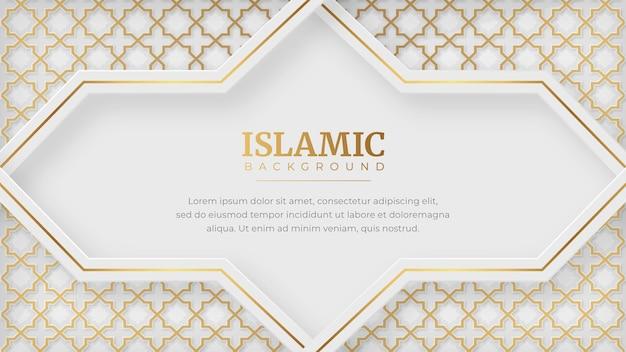 Bordure d'ornement arabesque arabe islamique de luxe abstrait fond blanc avec espace de copie pour le texte