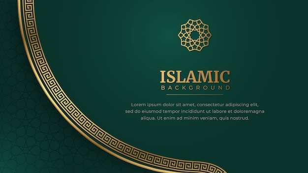 Bordure ornement vert luxe islamique cadre motif arabesque fond