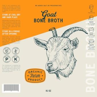 Bouillon d'os de chèvre modèle d'étiquette vecteur abstrait emballage alimentaire mise en page tête d'animal dessiné à la main s