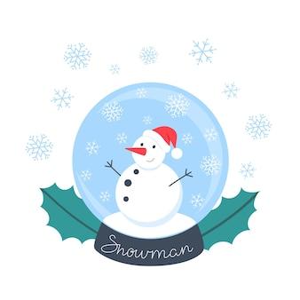 Boule de cristal de neige avec bonhomme de neige en chapeau de noël et flocons de neige, illustration dans un style plat