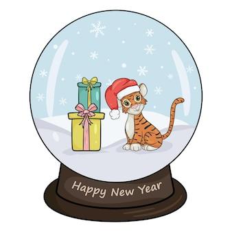 Boule de cristal de noël avec paysage d'hiver, tigre et cadeau. illustration vectorielle isolé fond blanc style de dessin animé.