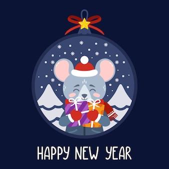 Boule de noël avec rat tenant des cadeaux