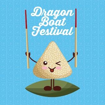 Boulette de riz de dessin animé avec festival de bateau dragon de baguettes