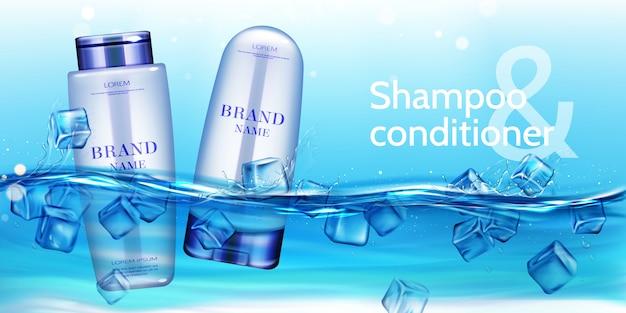 Bouteilles cosmétiques shampooing et revitalisant