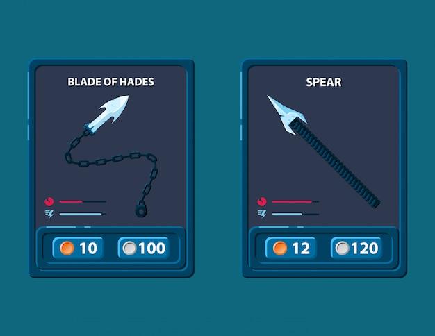 Boutique d'armes pop-up pour les jeux 2d