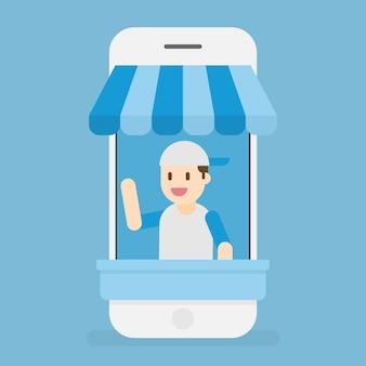Boutique en ligne. commerce électronique.