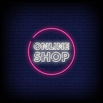 Boutique en ligne neon signs style text