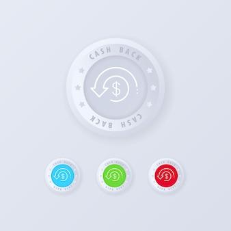 Bouton de remise en argent dans un style 3d ou retour en argent