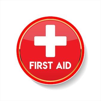 Bouton de site web de premiers secours sur le fond blanc