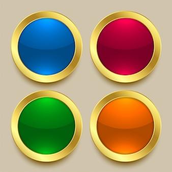 Boutons dorés brillants premium de différentes couleurs