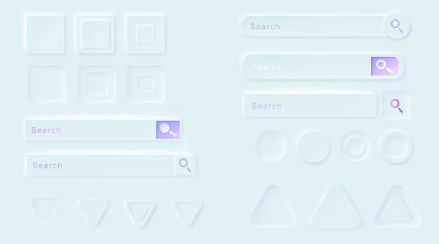Boutons neumorphiques pour l'application d'interface utilisateur.