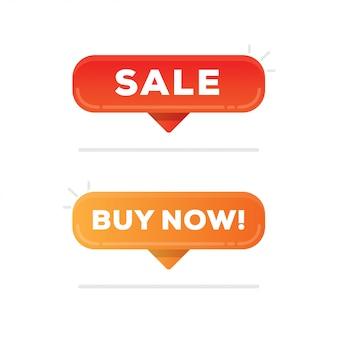 Boutons de vente et d'achat