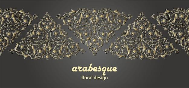 Branches de motif floral sans couture de luxe arabesque avec des feuilles et des pétales de fleurs