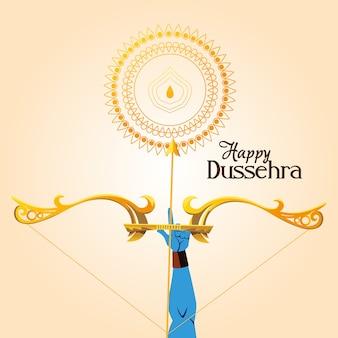 Bras de bélier seigneur avec arc et flèche et conception de mandala d'or, joyeux festival de dussehra et illustration de thème indien