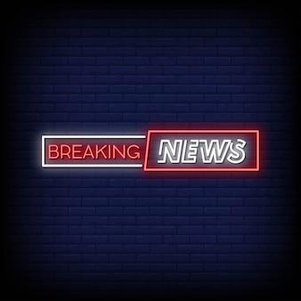 Breaking news texte de style d'enseignes au néon