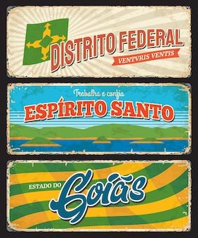 Brésil goias, espirito santo et distrito federal provinces grunge plaques rouillées