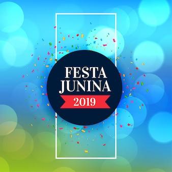 Brésil juin festa junina festival