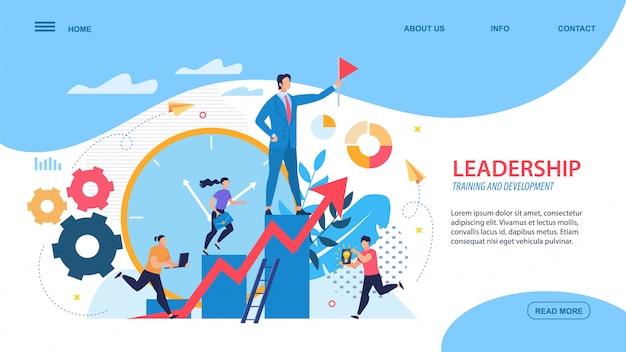 Bright flyer page de destination pour le leadership, la formation et le développement